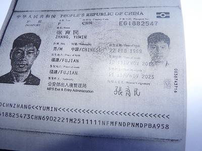 Chinese fraudster in Vanuatu