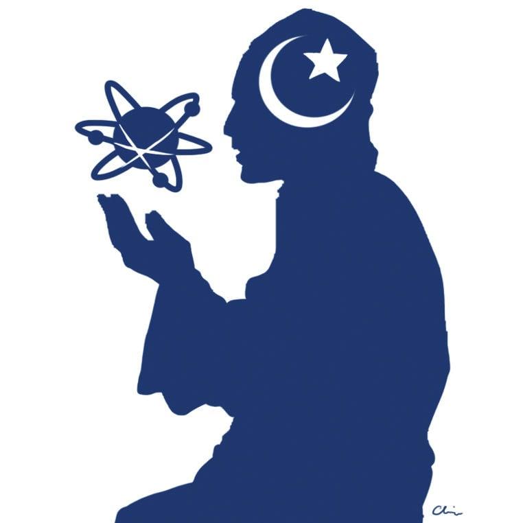 islam and modern science The islamic origins of modern science watch video, adnan oktars comments and opinions about the islamic origins of modern science, watch related articles, videos, interviews and documentries for the islamic origins of modern science, share on facebook, share on twitter.