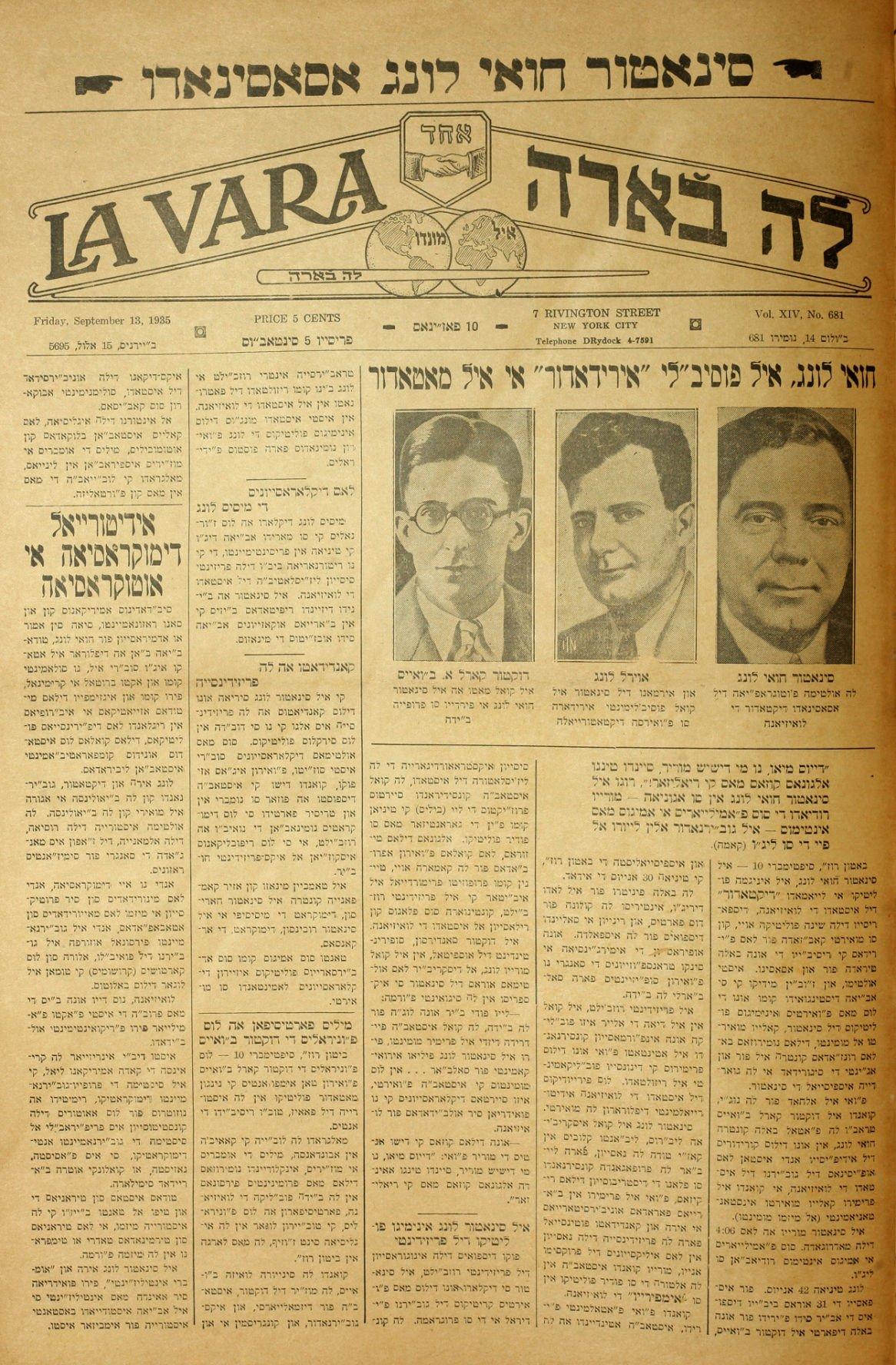 191201_Courtesy_LaVara_WEB.jpg