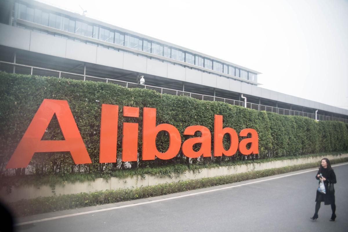 Alibaba entrance