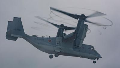 First Japanese V-22 arrives at Kisarazu Air Field