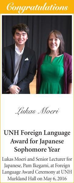 Lukas Moeri Congratulations