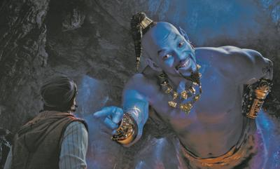 Unneeded Aladdin