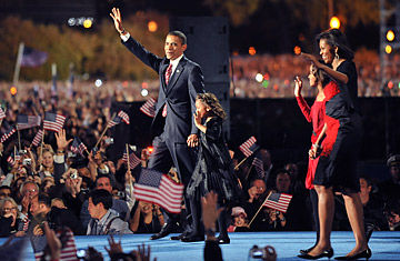 Obama makes acceptance speech