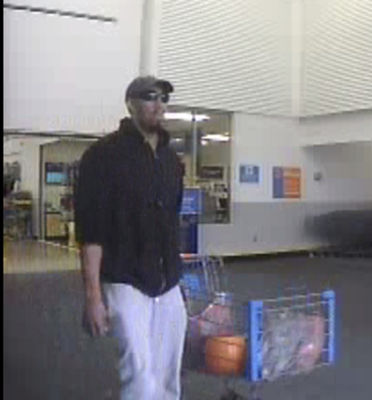 Police ask help in identifying suspect