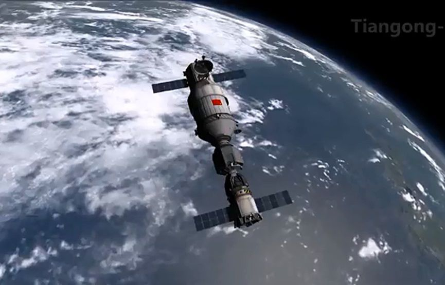 Chinese Tiangong-1
