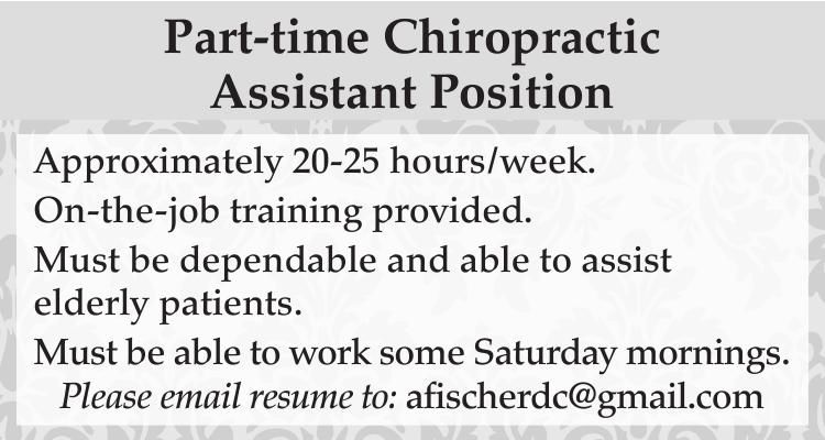 Part Time Chiropractic Assistant