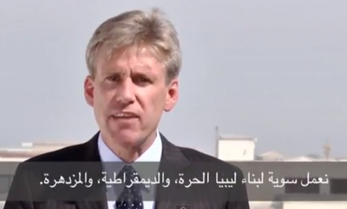 Ambassador Chris Stevens