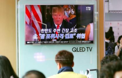 Trump on screen in Seoul, South Korea