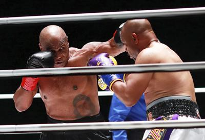 APTOPIX Tyson Jones Boxing