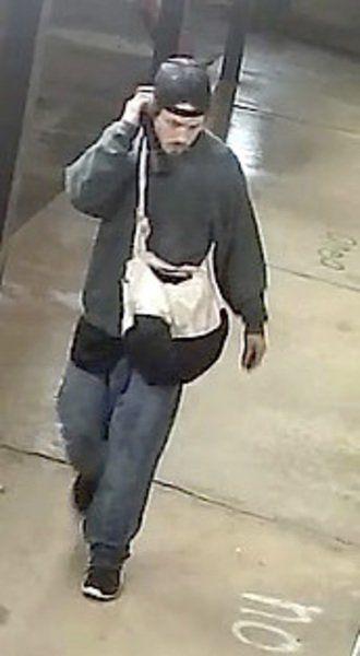 Police seeking man who burglarized dispensary