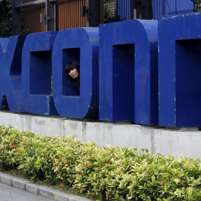 Keep up with the latest news on Foxconn in Wisconsin