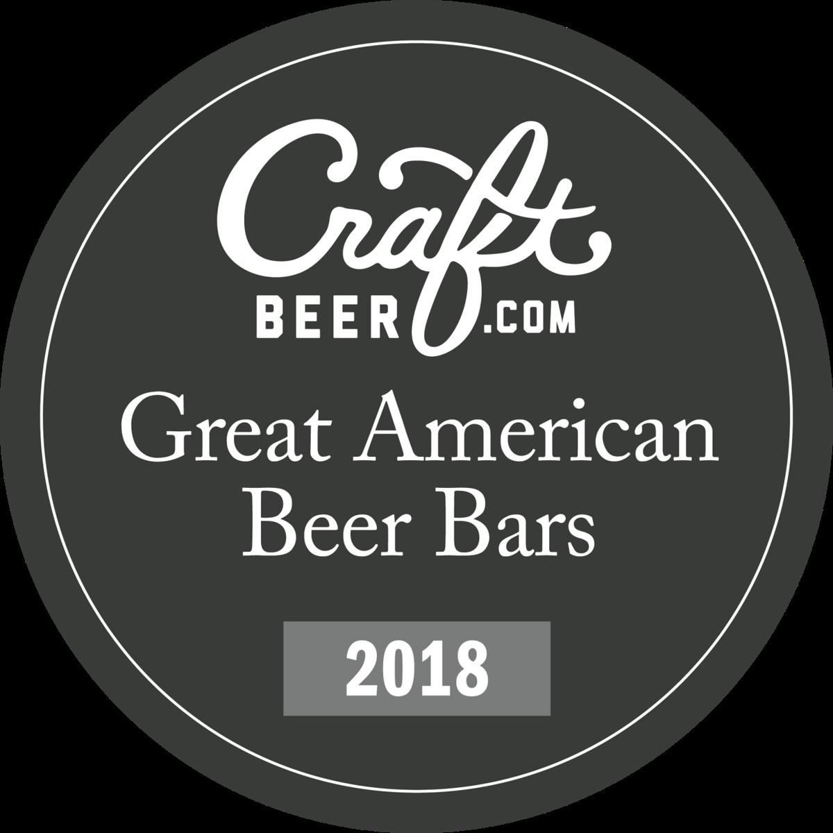 Harry's Alehouse Beer Badge