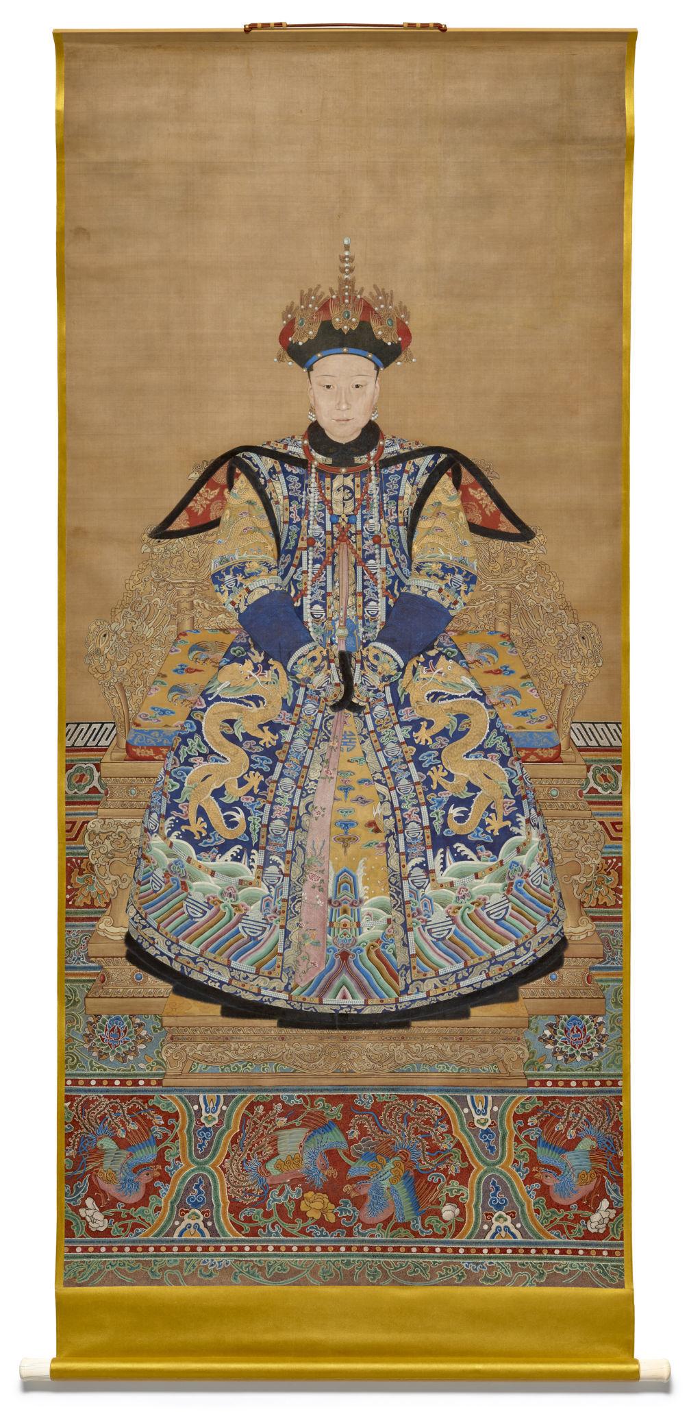 'Empresses of China's Forbidden City'