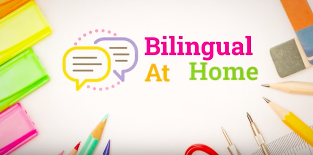 FRE Bilingual At Home logo.png