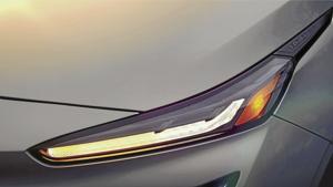 General Motors' new EV initiative.