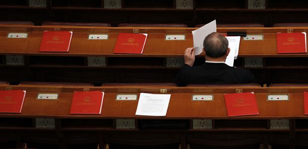 APTOPIX China Politics