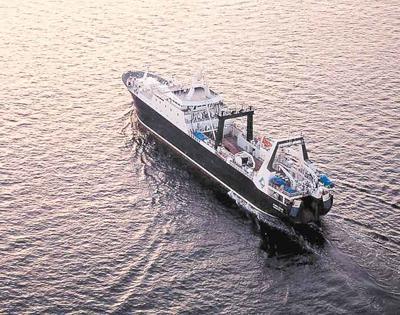 Alaska Ocean Seafood and Glacier Fish Co  merge   News