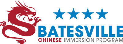 BCSC Dual Language Immersion Program wins state award