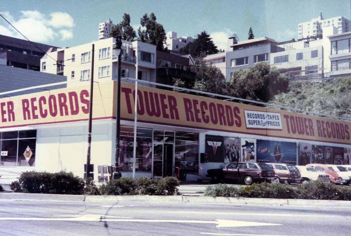 Tower Records San Francisco