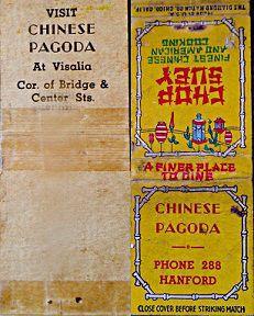 Chinese Pagoda matchbook