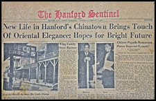 Hanford Sentinel 1958