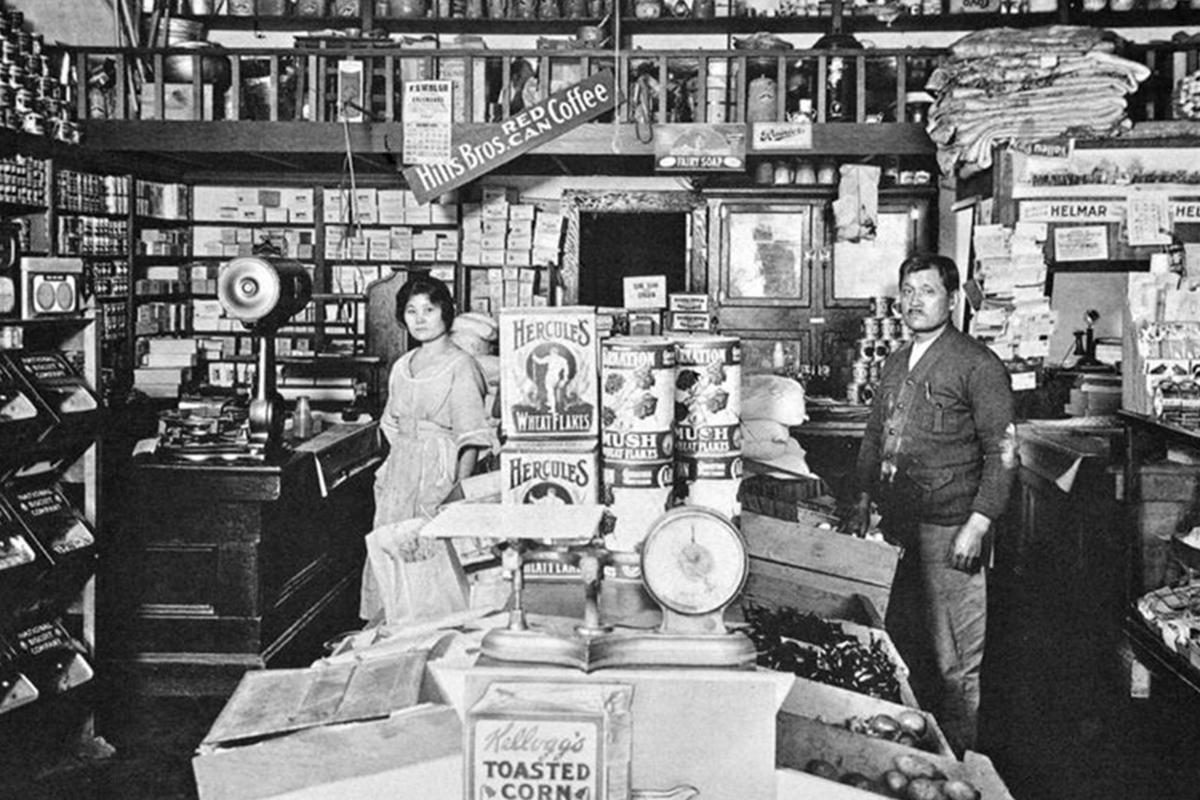Historic calendar: Mizutani Market