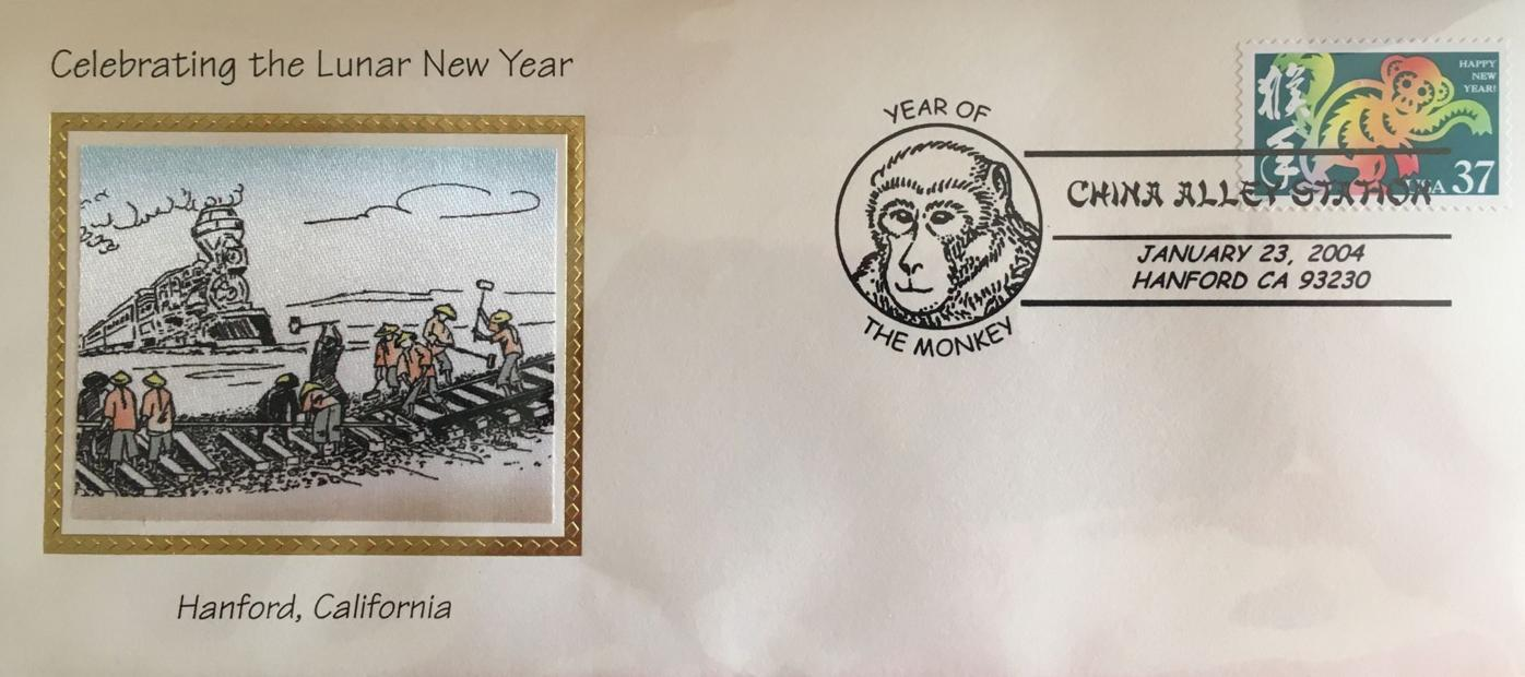 year of the monkey stamp crop long.JPG