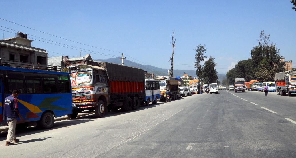 100915 nepal street rc.jpg (copy)