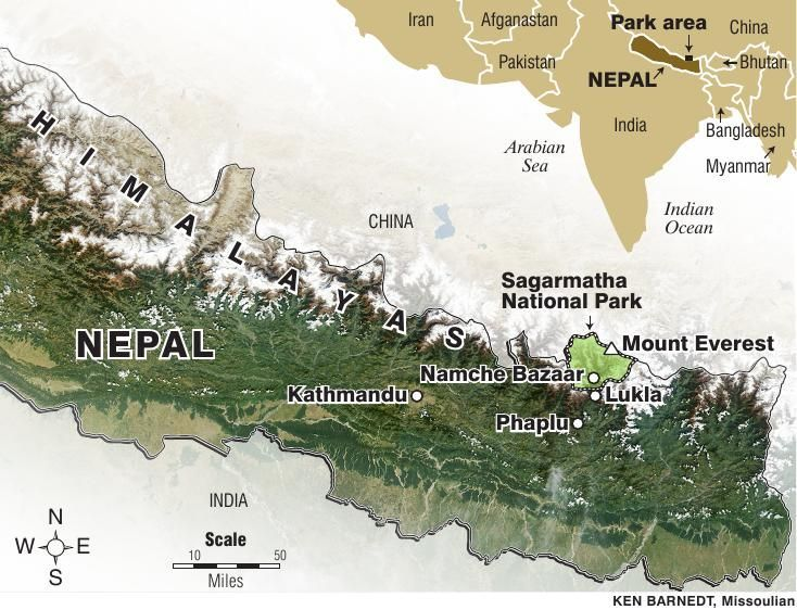 Map of Nepal with Sagarmatha National Park