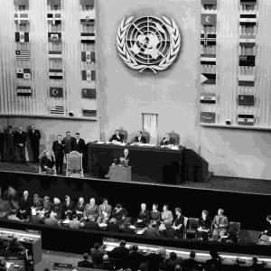 1948: Universal Declaration of Human Rights