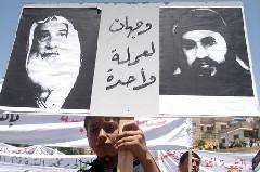 Al-Qaida in Iraq sought war between U.S. and Iran