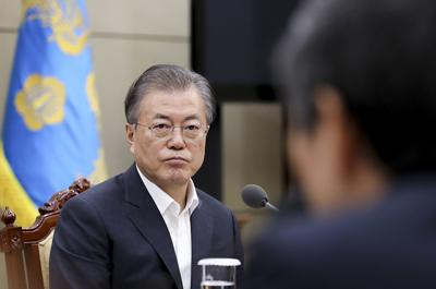 South Korea Japan Intelligence Sharing