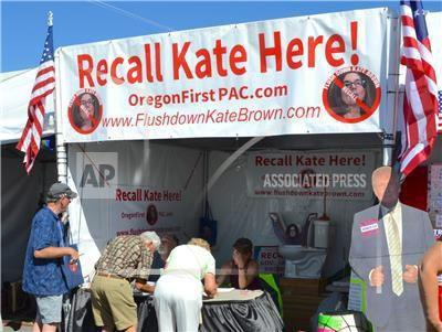 Brown recall
