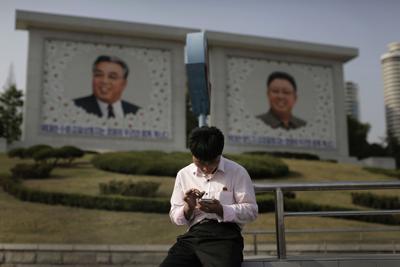 North Korea Republic of Kim The Digital Divide