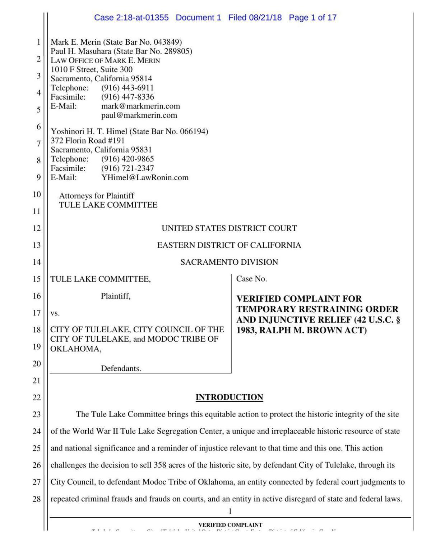 Court essay