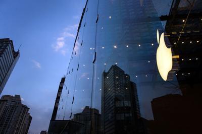 Blame Apple?