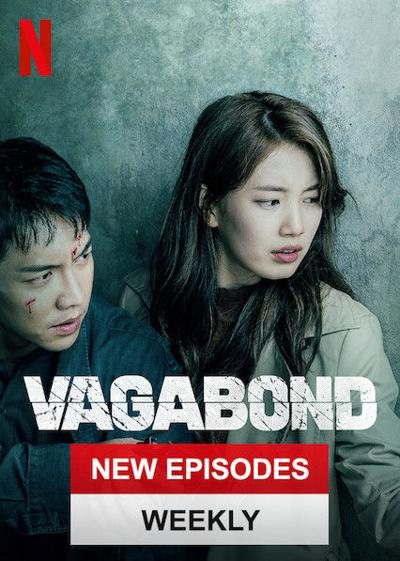 foto de The review of Vagabond and the increasing popularity of Korean ...