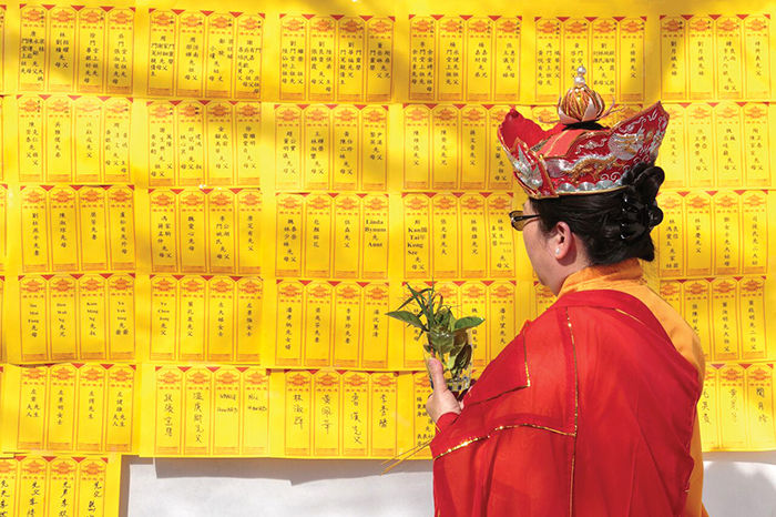 Ching Ming Festival