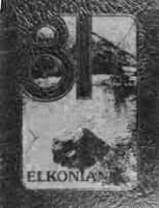 Elk River Class of 1981 40th Reunion