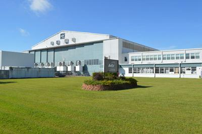 MRO Holdings to purchase Acadiana Regional Airport-based AvEx