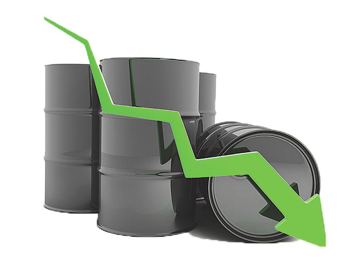 Crude oil price plummets to $55 69 | Local News Stories | iberianet com