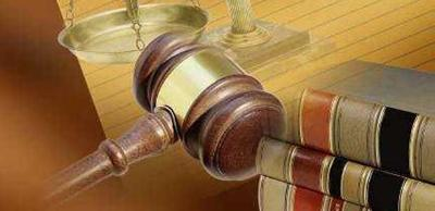 judge court gavel generic
