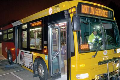 Fairfax Connector Bus Route 432 2