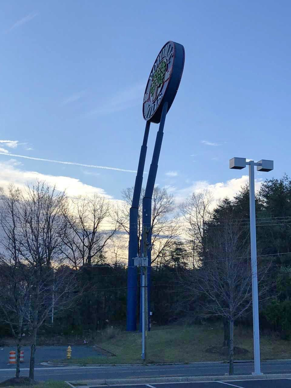 Potomac Mills sign Photo by Dan Marshok