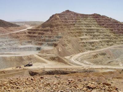 UA mining