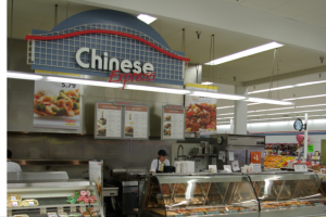 Hy-Vee Chinese Express 1