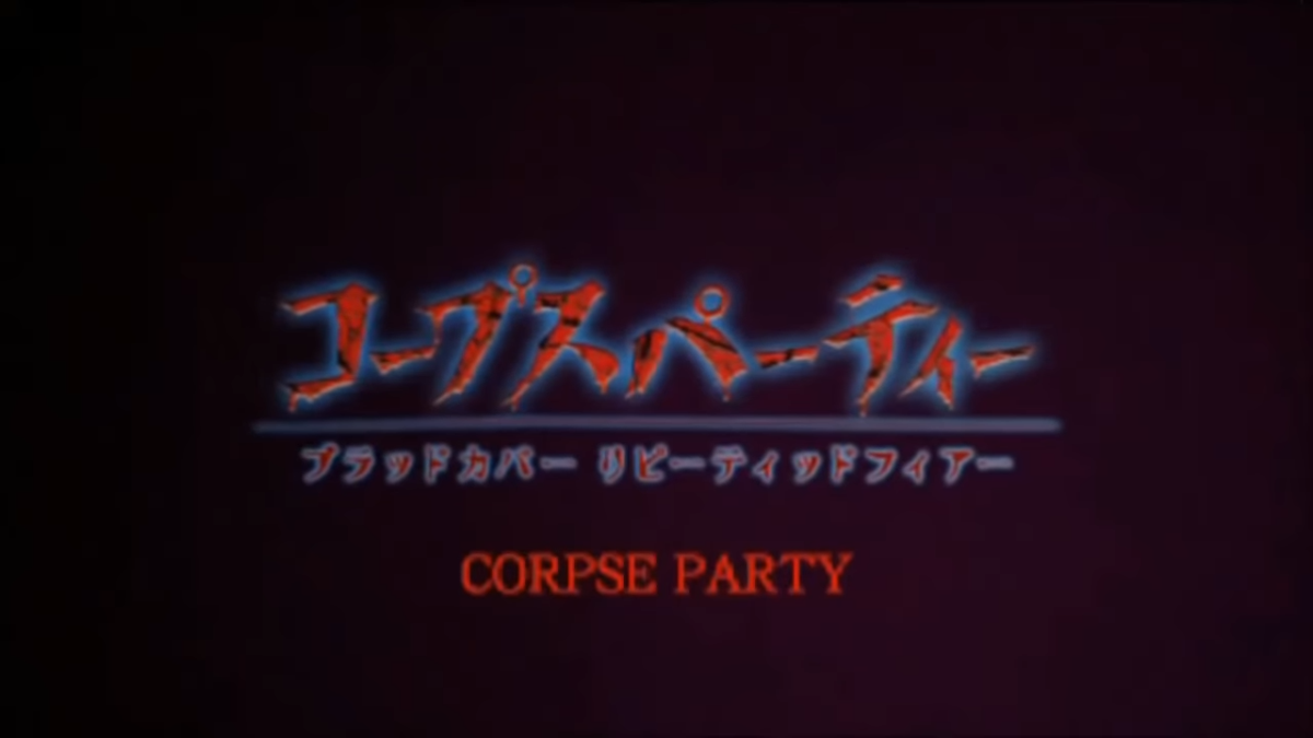Corpse party title card