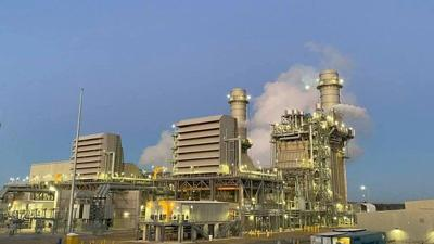 Montgomery County power station achieves commercial operation