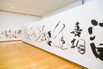 A large calligraphy display takes over the Bartels Gallery